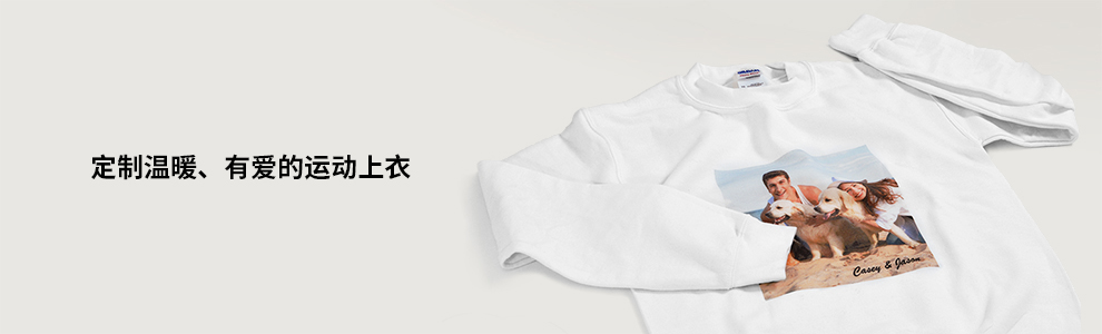 custom sweatshirts image