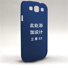 手机壳DIY 亮光表面个性定制三星Galaxy S3手机壳