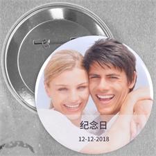 婚礼照片订制胸章,2.25英寸圆形