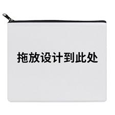 个性化化妆包 8X10英寸 黑色拉链(双面相同设计)