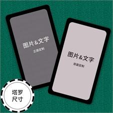 定制塔罗牌尺寸带黑边游戏卡牌(空白卡)
