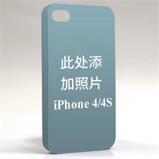 手机壳DIY 光面个性定制iPhone4/4S手机壳
