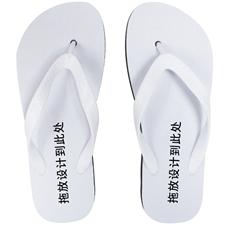 全彩打印人字拖(一张图)白鞋带,童款M码