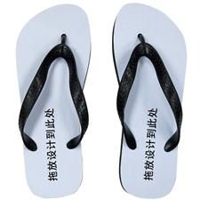 全彩打印人字拖(一张图)黑鞋带,男款M码