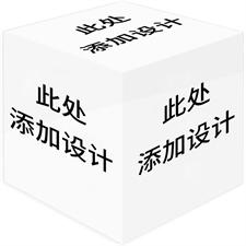 定制5面照片立方体
