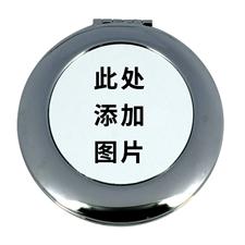 照片定制化妆镜便携小镜子