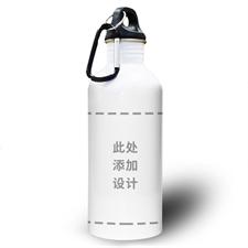 创意家居用品自由定制不锈钢运动水壶