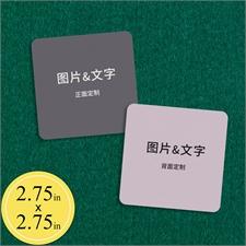 定制扑克牌(空白卡)2.75x2.75英寸
