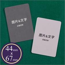 定制迷你尺寸扑克牌 44mmx67mm