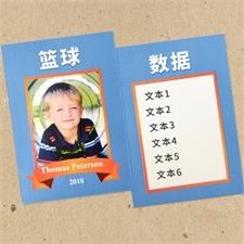 定制个性化球星卡带蓝边(一套12张卡片)