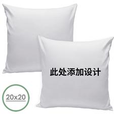正面定制抱枕20