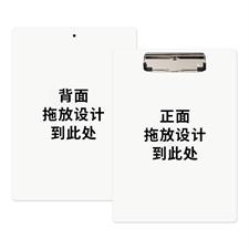 双面定制写字板