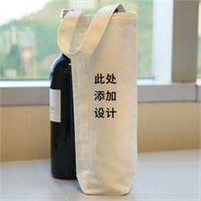 定制棉红酒袋