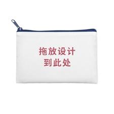 6X9英寸照片定制闪金文字化妆包 海军蓝拉链(双面订制)