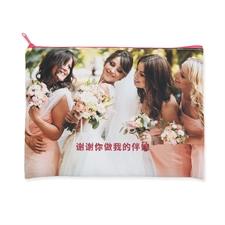9.5X13英寸照片定制闪金文字化妆包 粉红色拉链(双面订制)