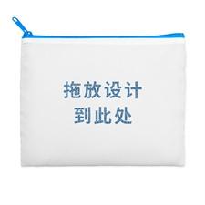 11X14英寸照片定制闪金文字化妆包 蓝色拉链(双面订制)