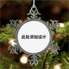 定制雪花状圣诞挂饰
