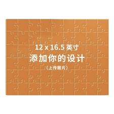 定制12x16.5英寸24片/54片/285片木拼图,横向