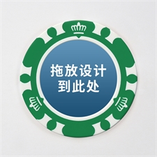 皇冠绿色筹码