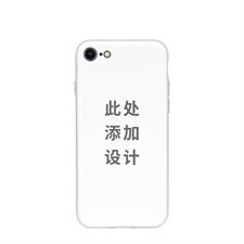 手机壳DIY 亮光表面定制 iPhone 7/8手机壳(透明框)