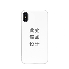 Personalized Design Phone Case for iPhone X / Xs with Clear Liner