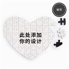 定制36片心形磁胶拼图