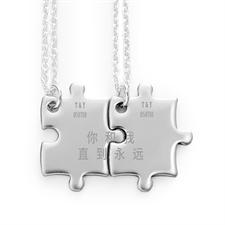 个性化项链(两条装)定制单面