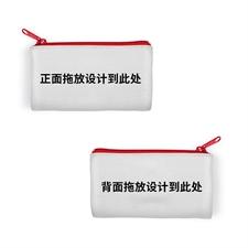 双面不同设计潜水料化妆包 3.5x6英寸