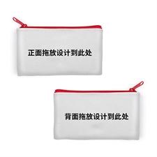 双面不同设计潜水料化妆包 4x7英寸