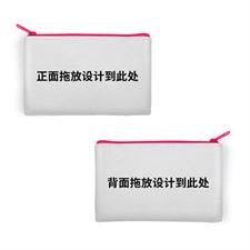双面不同设计潜水料化妆包 5x8英寸