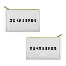 双面不同设计潜水料化妆包 6x9英寸