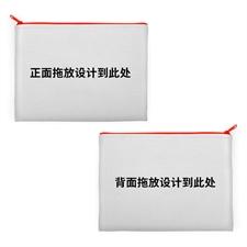 双面不同设计潜水料化妆包 9.5x13英寸