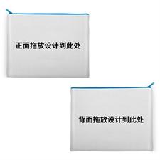 双面不同设计潜水料化妆包 11x14英寸