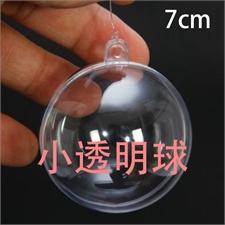 透明球PL-PS70MM-BALL