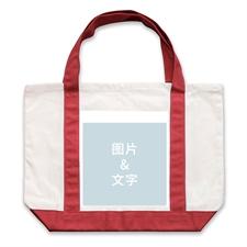 个性DIY帆布袋-全幅照片(红色)