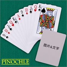 定制纸牌游戏