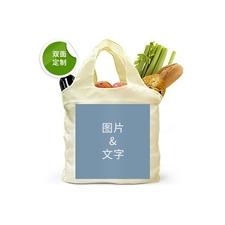 个性环保购物袋 单图和文字 双面定制