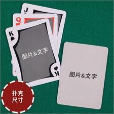 双面定制扑克牌(古典图案)