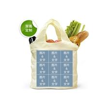 个性环保购物袋 9图和文字 双面定制