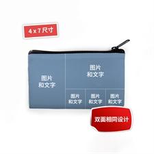 5拼贴图 4x7英寸 化妆包 (双面相同设计)