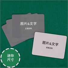 定制迷你尺寸扑克牌,横向(空白卡)