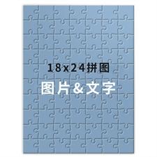 18x24英寸个性拼图 定制照片和文字 70块(竖式)