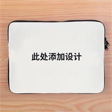 定制个性化苹果笔记本Air13 保护套