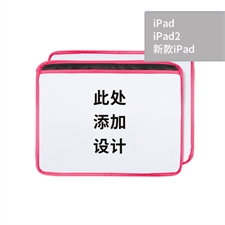 定制个性化iPad保护套