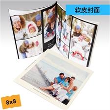 8X8 英寸精装软皮相册定制照片书