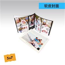 5x7寸精装软皮照片书成长纪念册