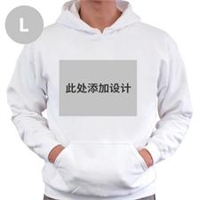 定制个性化白色套头连帽卫衣 L码