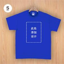 宝蓝色棉T恤,可定制图案,成人尺码S