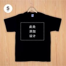 纯棉印花黑色T恤,可定制图案,成人尺码S