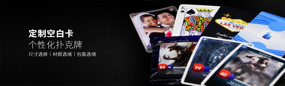 游戏卡和扑克牌
